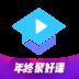腾讯课堂 V3.11.0.39