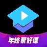 腾讯课堂 V3.8.0.32