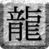 怒斩轩辕OL 九游版