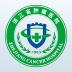 浙江省肿瘤医院-icon