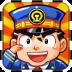 中华铁路HD 九游版-icon
