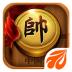 元游象棋-icon