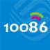 10086 V3.5.1