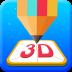 3D涂涂识字A套-icon