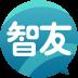 智友-安智论坛 V4.0.1