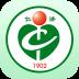 衡阳市中心医院-icon