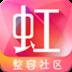 东方虹整形-icon
