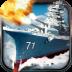 超级舰队 九游版 V4.6