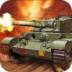 坦克战争:革命无限金币版 Tank war revolution-icon