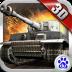 3D坦克争霸 百度版