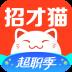 招才猫直聘 V5.9.4
