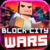 像素城市戰爭 Block City Wars
