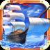 大航海时代5 360版