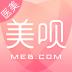 美呗 V8.0.6