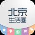 北京生活圈-icon