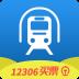 乐游商旅火车订票-icon