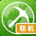 我的世界联机盒子 V4.6.6