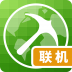 我的世界联机盒子 V4.5.3