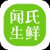 闻氏果业-icon
