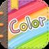 Color多彩手帳 V3.7.3