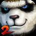 太极熊猫2  360版