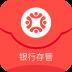 元宝365 V4.3.8