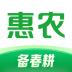 惠农网-icon