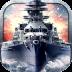 巅峰战舰 V1.3.2