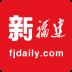 新福建-福建新闻-icon