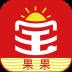 集宝箱果果-icon