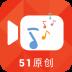 51铃声视频秀-icon
