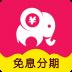 小象优品-icon