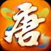 大唐游仙记 V1.0.10