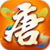 大唐游仙記 V1.1.34