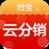 微宝云分销-icon