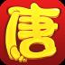 绝世唐门 V1.3.9