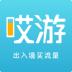 哎游-icon
