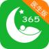 好睡眠365医生版 V2.3.3