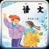 苏教版四年级语文上册-icon