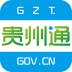 贵州通-icon