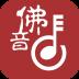佛教音乐 V2.3.0
