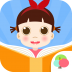 启蒙儿童绘本故事-icon