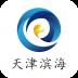 天津滨海-icon