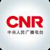 央广视讯手机电视