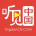 听见中国-icon