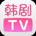 韩剧TV V4.9.6