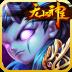 无上神王 V1.1.0
