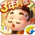 歡樂斗地主(騰訊) V1.6.16.56