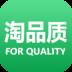 淘品质-icon