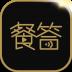 餐答-icon